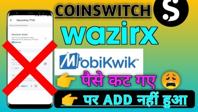 Wazirx Deposit Issue